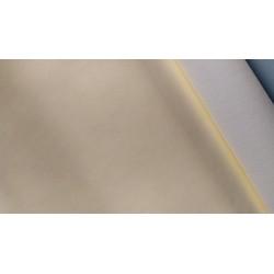 Итальянский переплетный кожзам Айвори глянец 25*35 см