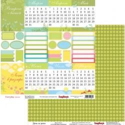 Бумага для скрапбукинга 30,5х30,5 см 180 гр/м двусторон. «День за днем» Весна-Лето, ScrapBerry's