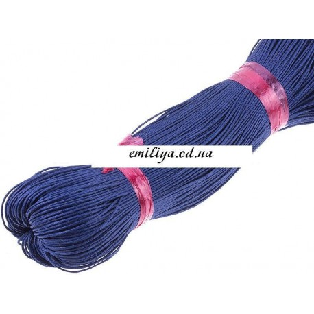 Вощеный шнур синий, 5 м.