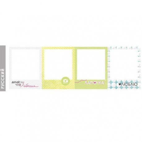Фото рамки Around the Corner, Photo Frames, 10*30 см RU от Lemon Owl плотность 200 гр/м2