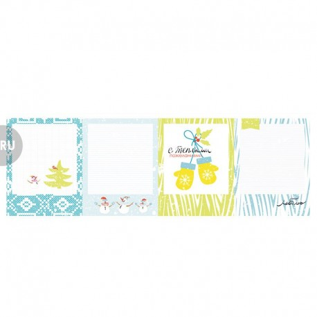 Фото рамки Cozy Winter, Photo Frames, 10*30 см RU от Lemon Owl плотность 200 гр/м2