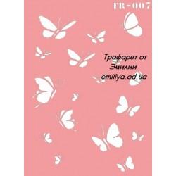 Трафарет Бабочки 10*15см