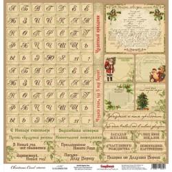 Бумага для скрапбукинга 30,5х30,5 см 180 гр/м односторон. «Ночь перед Рождеством» Алфавит, ScrapBerry's