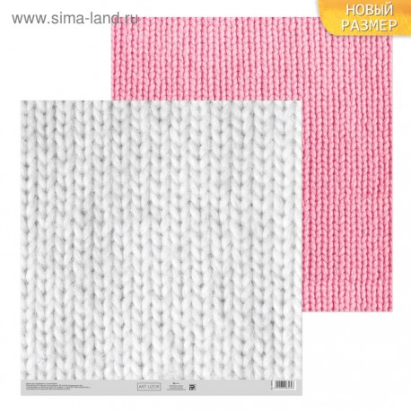 Бумага для скрапбукинга Взаный узор 30,5 см
