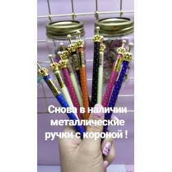 Ручка с короной синяя, металл