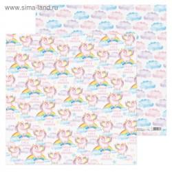Бумага для скрапбукинга «Я летаю в облаках», 30.5 × 30.5 см, 180 г/м