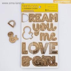 Чипборд на клеевой основе с фольгированием «Love», 12 × 21 см