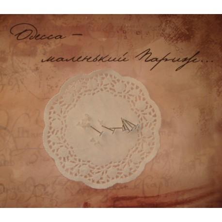 Серьги-гвоздики с Заглушками, Нержавеющая Сталь, Серебряный Тон, 12mmx5mm, 10 пар