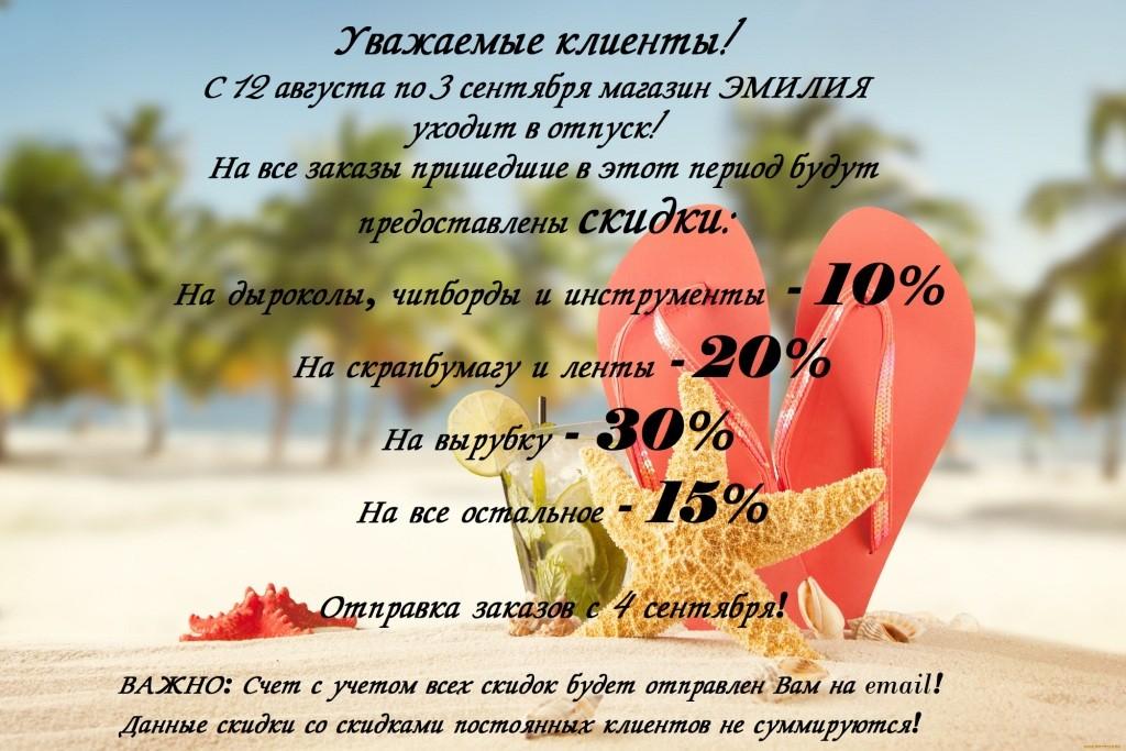 Магазин для творческий людей emiliya.od.ua
